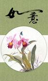 Chinese painting 012 — Stock Photo