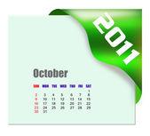October of 2011 calendar — Photo