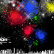 2011 happy new year poster — Stock Photo