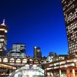 Night city view of downtown Vancouver — Stock Photo #4716212