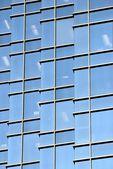 Ovanlig skörd av företag byggnad — Stockfoto