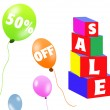 Sale brick and balloons — Stok fotoğraf