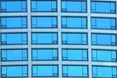 Unusual crop of business building — Stockfoto