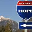 Hope road sign - Stock Photo