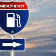 Gas station road sign - Stock Photo