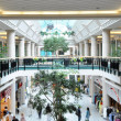 Stock Photo: Inside of mall 300 degree view