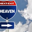 Heaven road sign — Stock Photo