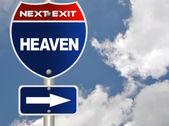 Heaven road sign — Stock Photo