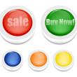Abstract sale and buy now button for all website — Stock Photo