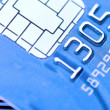Abstract new business chip card — Stock Photo #5322947