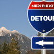 Stock Photo: Detour road sign