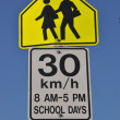 Thirty km per hour sign — Stock Photo