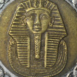 Stock Photo: One egyptipound