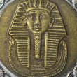 Foto Stock: One egyptipound