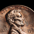Stock Photo: One cent coin