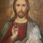 Icon of Jesus Christ with — Stock Photo