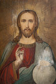 Icon of Jesus Christ with — Stock Photo