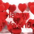 14th February, St. Valentines Day — Stock Photo