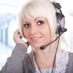 ������, ������: Service provider