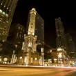 Water Tower Chicago — Stock Photo #4684280