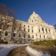 Royalty-Free Stock Photo: Capitol Building St Paul Minnesota