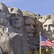 Mount rushmore south dakota svart kullarna — Stockfoto