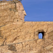 Crazy Horse Memorial South Dakota — Stock Photo #4771238