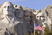 Mount Rushmore South Dakota Black Hills — Stock Photo