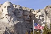 Mount Rushmore South Dakota Black Hills — Stock Photo