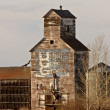Stock Photo: Old Grain Elevator SaskatchewCanada