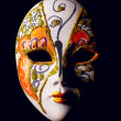 Stock Photo: Beautifull venetimask
