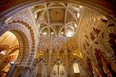 Mezquita interior view — Stock Photo
