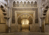 Mihrab in Mezquita of Cordoba — Stock Photo