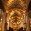 Lima Cathedral interior - Stock Photo