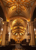 Lima Cathedral interior — Stock Photo