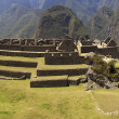 Machu Picchu Three Doorway group of ruins - Stock Photo