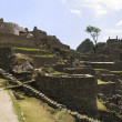 Stock Photo: Partial Machu Picchu panorama