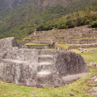 Machu Picchu Funerary Rock — Stock Photo