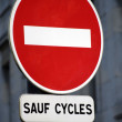 Stock Photo: No entry except cycles 2
