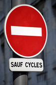 No entry except cycles 2 — Stock Photo