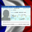 French nationality (male) 2 — Stock Photo