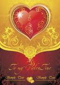 St Valentine card — Stock Vector