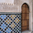 Islamic art and architecture in Alhambra - Stock Photo