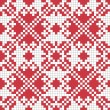 Ethnic Ukraine seamless pattern #5 — Stock Vector