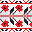 Stock vektor: Ethnic Ukrainiornamental pattern #4
