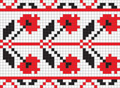 Ethnic Ukrainian ornamental pattern #4 — Stok Vektör