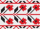 Ethnic Ukrainian ornamental pattern #4 — Vector de stock