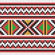 Ethnic Ukraine seamless pattern #13 — 图库矢量图片
