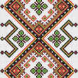 Stock vektor: Ukrainiethnic seamless ornament, #9, vector