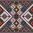 Cтоковый вектор: Ukrainiethnic seamless ornament, #11, vector